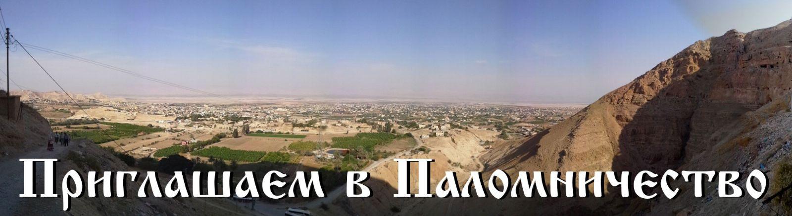 25 октября 2006 казанские ведомости: